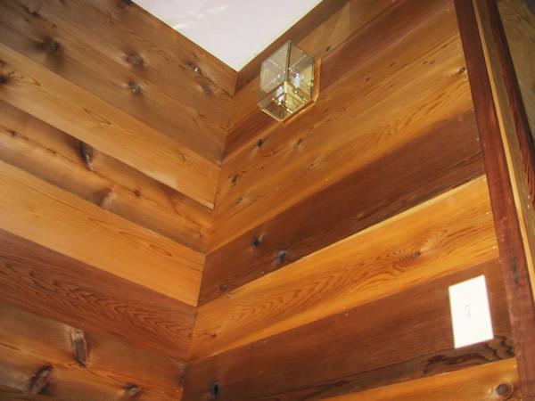 Fsc Certified Reclaimed Western Red Cedar